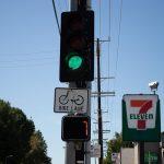 Mendocino, CA - Pedestrian Injured in Hit-&-Run on State St